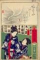 NDL-DC 1305707-Utagawa Yoshitora-書画五拾三駅 伊勢四日市旅婦之太々詣-crd.jpg