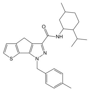 NESS-040C5 - Image: NESS 040C5 structure