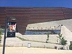 NHM Rio Tinto Center 4134.jpg