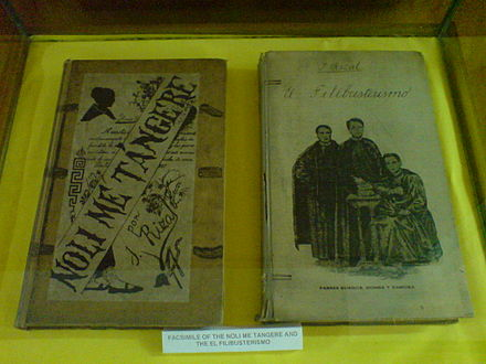 Facsimile copies of Noli Me Tangere and El filibusterismo are displayed at the Filipiniana Division's reading room. The original copies are kept in a special double-combination vault at the room's rare documents section. NLP Noli and Fili.jpg