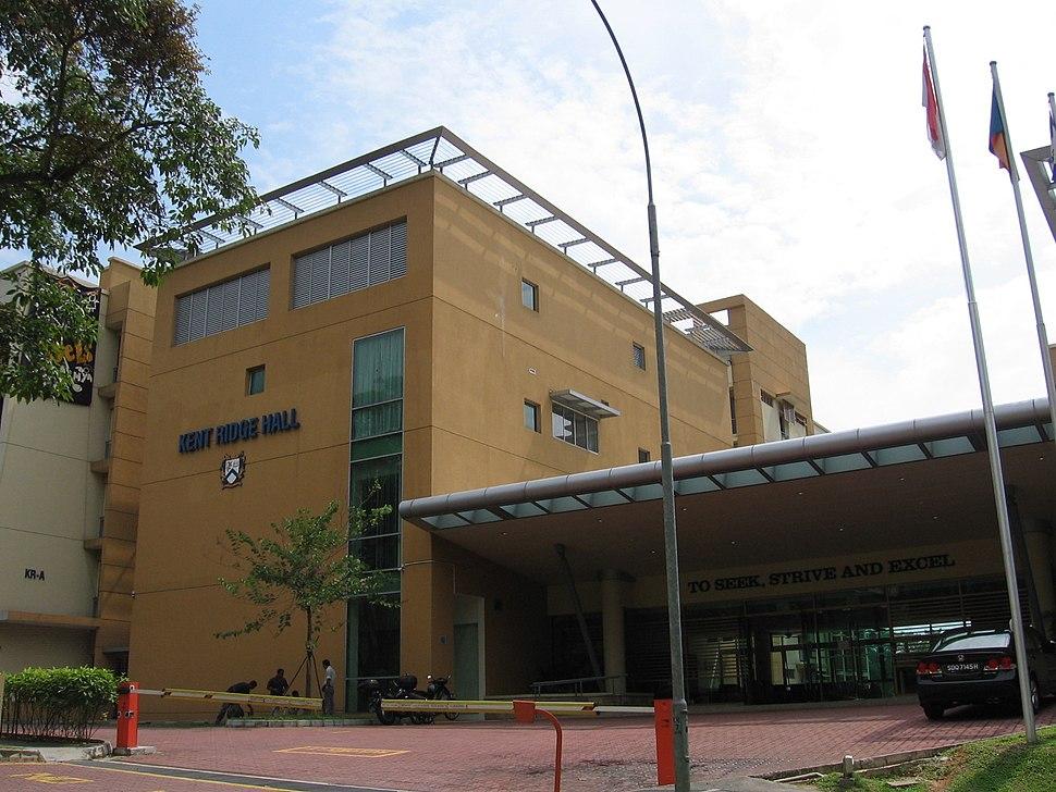 NUS, Kent Ridge Hall, Nov 06