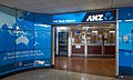Nadi airport - ANZ Bank.jpg