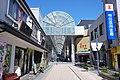Nakakoji shopping arcade in Akita City 20180520.jpg