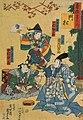 Nakamura Nakazo III, Nakamura Kanzaburo XIII and Ichikawa Yaozo VI (1865).jpg