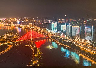Nanchong Prefecture-level city in Sichuan, Peoples Republic of China