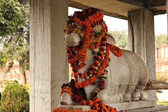 New Vishwanath Temple - Image: Nandi (bull)