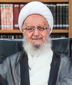 Naser Makarem Shirazi 6 June 2016 (01).jpg