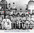 Nasser Amer 1938.jpg