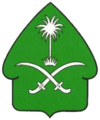 National Emblem of Saudi Arabia.png