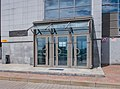 National archives of Belarus — main entrance.jpg