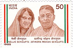 Nellie and Jatindra Mohan Sengupta 1985 stamp of India.jpg