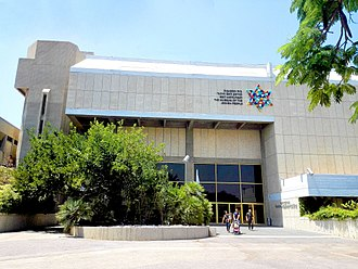 The Museum of the Jewish People at Beit Hatfutsot - Museum of the Jewish People - exterior