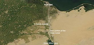 New Suez Canal - Image: New Suez Canal aerial