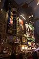 New York (6985082340).jpg