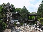 New York Chinese Scholar's Garden.JPG