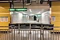 New southwest interchange portal at Xuanwumen Station (20201223182119).jpg