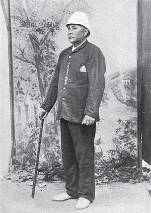 Ngamaru Rongotini Ariki - Prince Ngamaru during Auckland visit (1885)