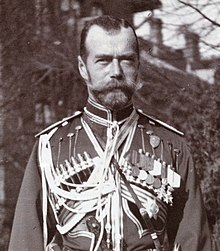 Image result for nicholas ii of russia