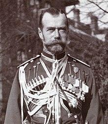 Nicholas II, Tsar.jpg