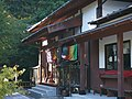 Niiyama Jizoin Temple mail hall.jpg