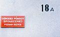 OPS Poznan Jezyce, czerwiec 1993.jpg