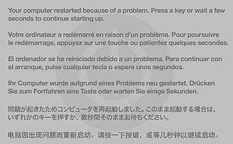 Crash (computing) - A kernel panic as displayed in OS X Mountain Lion