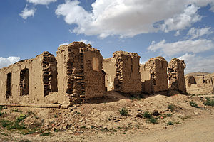 English: Old Ghazni City in the Ghazni provinc...