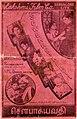 Old Sowbhagyavathi poster.jpg