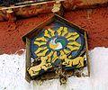 Old style Dharma Wheel. Spiti.jpg