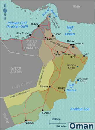 Oman Regions map.png