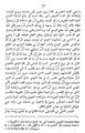 Omar Kayyam Algebre-p191.png