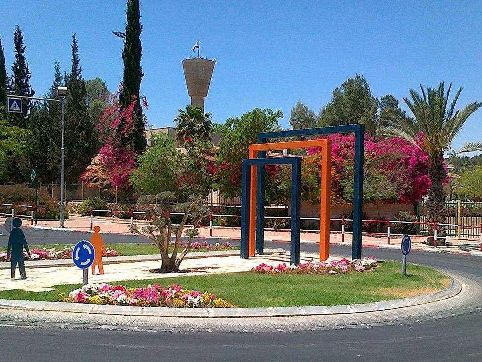 Omer, Israel 5