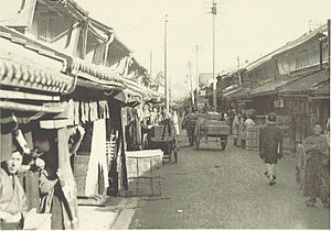 Timeline of Osaka - Osaka Japan in 1880s