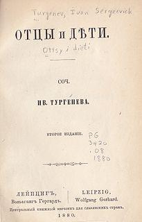 <i>Fathers and Sons</i> (novel) 1862 novel by Ivan Turgenev