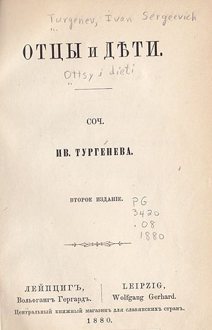 Yat - Cover of 1880 edition of Turgenev's Fathers and Sons, with yat in the title; in modern orthography, дѣти is spelled дети.