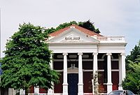 Oxford Terrace Baptist Church, 2008.jpg