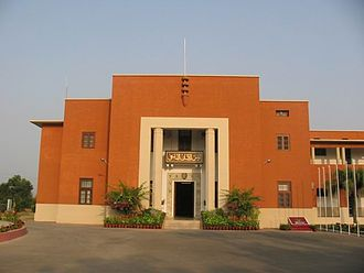 Sargodha - Image: PAF Public School Sargodha HQ 2003
