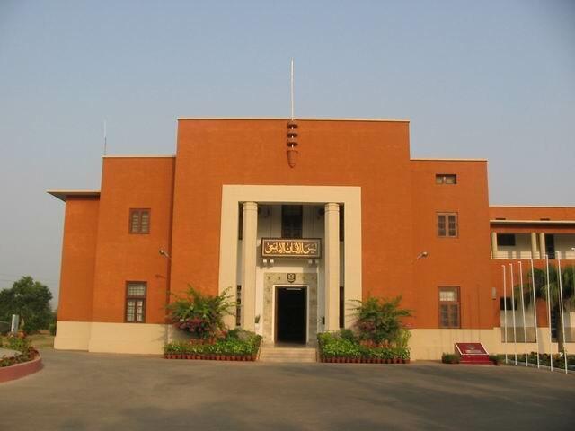 PAF Public School Sargodha HQ 2003
