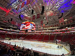 PNC Arena.jpg