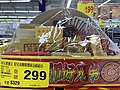 Packages of joss paper for Ghost Festival in Taiwan 01.jpg