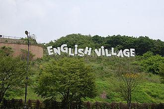 Paju - Image: Paju Englush Village