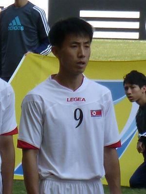 Pak Song-chol (footballer, born 1987) - Image: Pak Song Chol