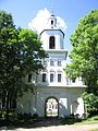 Palace of the Bobrinsky family 4.jpg