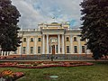 Palace of the Rumyantsevs and the Paskeviches in Gomel.jpg