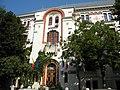 Palatul Ministerului Cultelor si Artelor azi Ministerul Educatiei si Cercatarii, Str. Berthelot, Bucuresti sect. 1.JPG