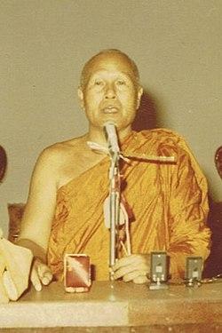 Panyanandha Bhikku - thongsuk pech s funeral 1 cropped.jpg
