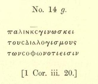 Papyrus 14 - Image: Papyrus 14 Harris 1890 4