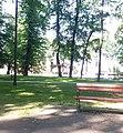 Park Miejski2.jpg