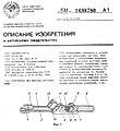 Patente maquina facial.jpg