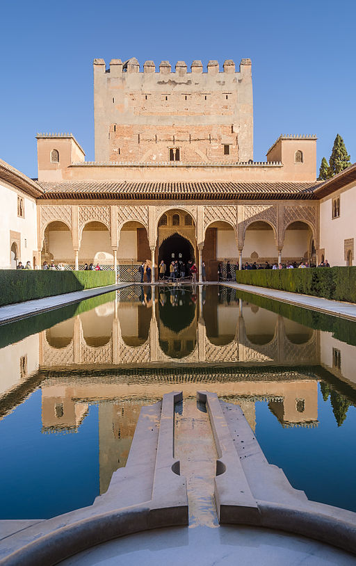 Patio de los Arrayanes Alhambra 03 2014